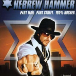 500 Movie Challenge: The Hebrew Hammer
