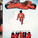 7 Movies in 7 Days: Akira (Introducing the Movie Challenge!)