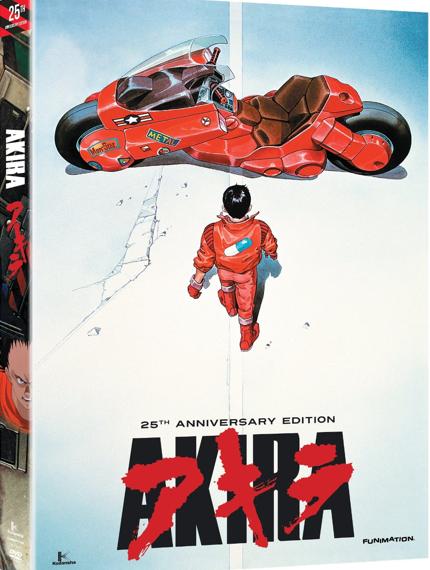 Akira DVD case